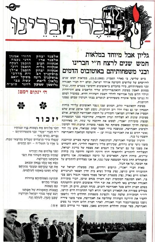 Copy of דף-1001