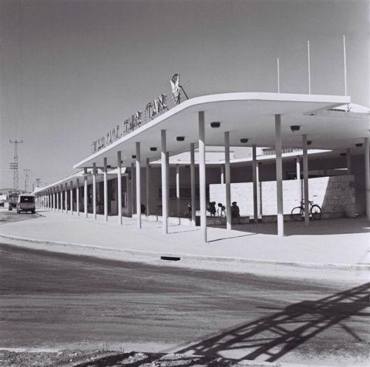 תחנה מרכזית עפולה-1958