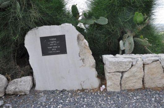 20130419 JINIS NABALA AL-HADITHA 123