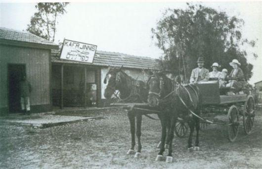 תחנת כפר ג'יניס - ייתכן ב-1930 - מתוך ספר טמפלרי מאוסטרליה