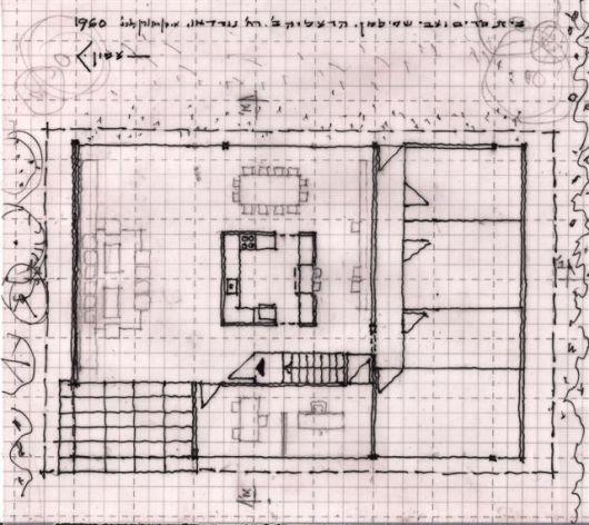 1960 +בית שפילמן הרצליה ב' (3)