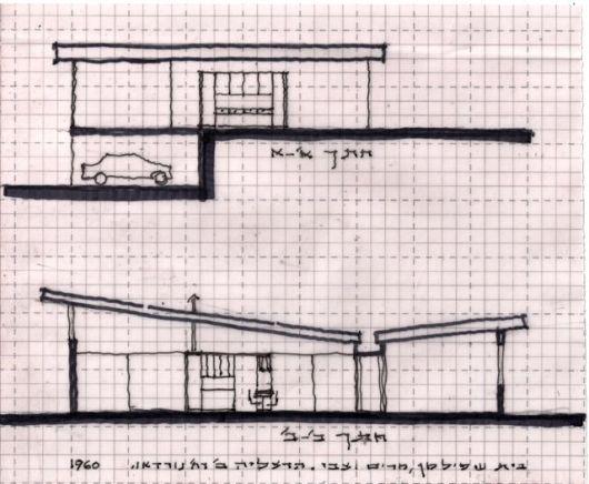 1960 +בית שפילמן הרצליה ב' (4)