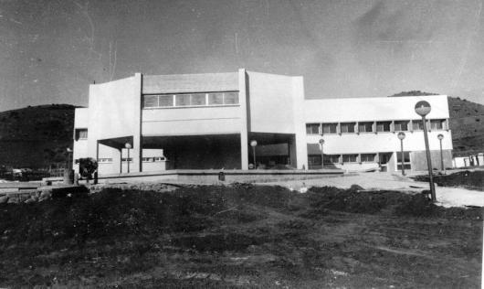ארכיון הגולן1974
