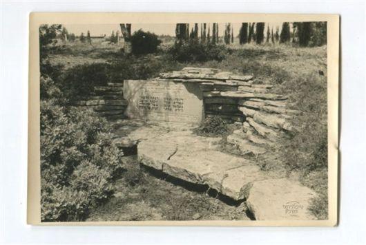 קבר_האחים