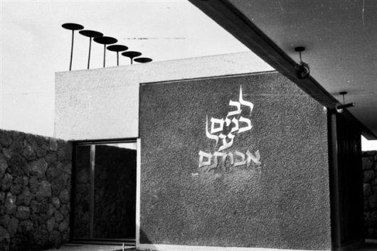 פ.841 דלת מקורית משנות ה 60 צלם פיזה ש