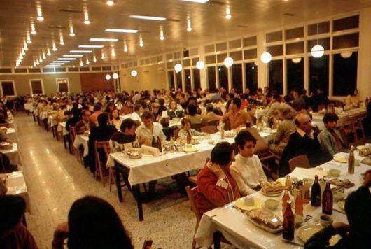 חדר אוכל ח 1970018
