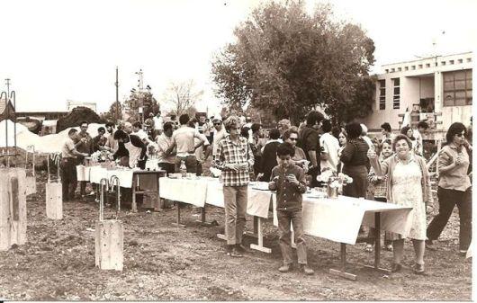 מסיבת טכס אבן הפינה של חדר האוכל 1971 001