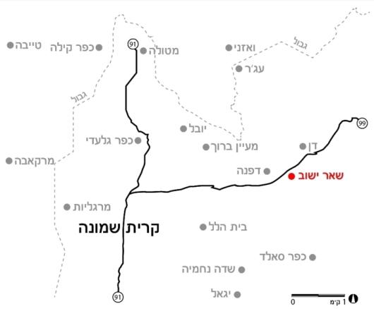 מפת התמצאות