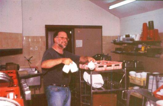 1997 תורנות חדר אוכל אריה