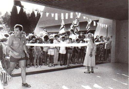 בניה חדר אוכל חנוכת הבית בתמונה יהודית הורביץ וגדעון גלעדי 1985