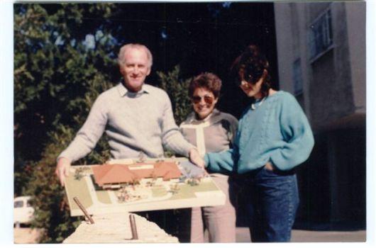 דגם חדר אוכל ינואר 1986 האחראים
