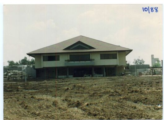 עם סיום בנית חדר אוכל 1988