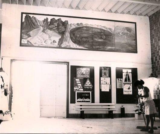 ציור ענק של איזה נתלה בבית פיליפ מוריי נובמבר 1987 (1)