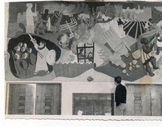 חדר אוכל 1952
