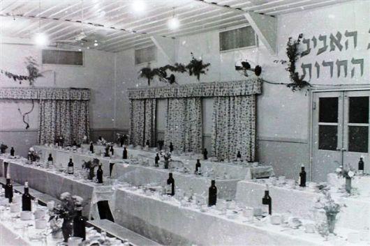 חדר אוכל ישן