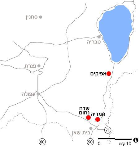 עמק בית שאן והירדן