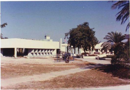 חדר-אוכל 1989