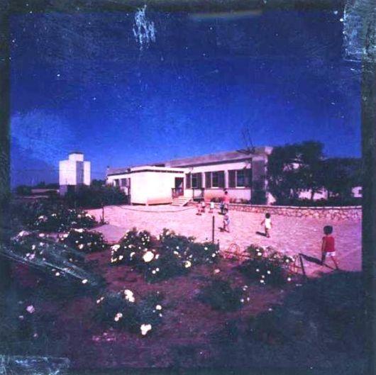 חדר-האוכל עד ההרחבה הראשונה ב-1979