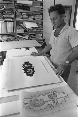 משה מילנר קיבוץ נחשון 19702