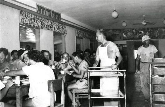זליג אבישי חדר אוכל ישן 1958 - עותק - עותק