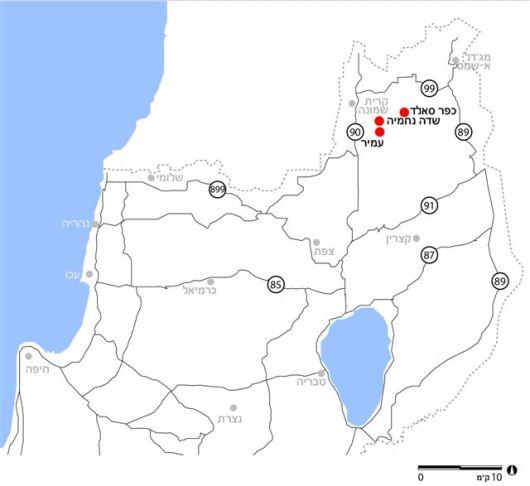 כפר סאלד-עמיר-שדה נחמיה