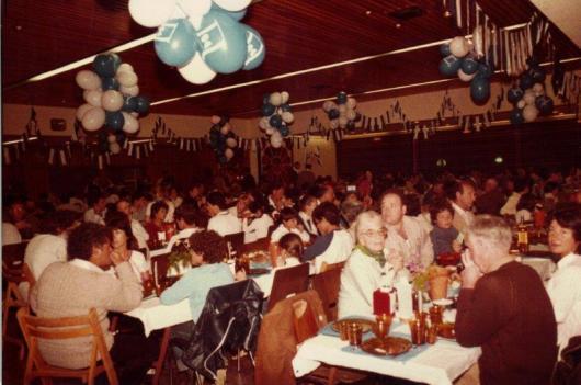 008. ארוחת חג ביום העצמאות 1983-84  המשך
