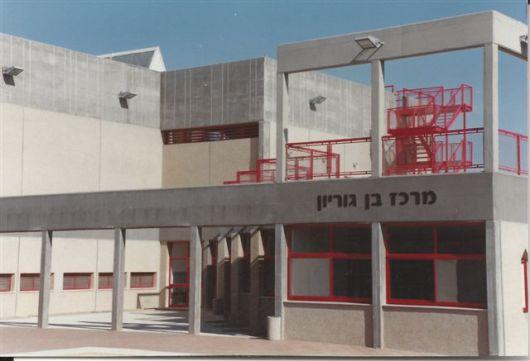 17074 לקראת חנוכת המרכז מאי 1991