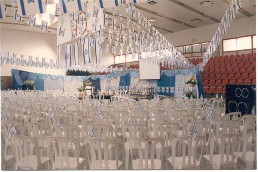20055 יום העצמאות אולם