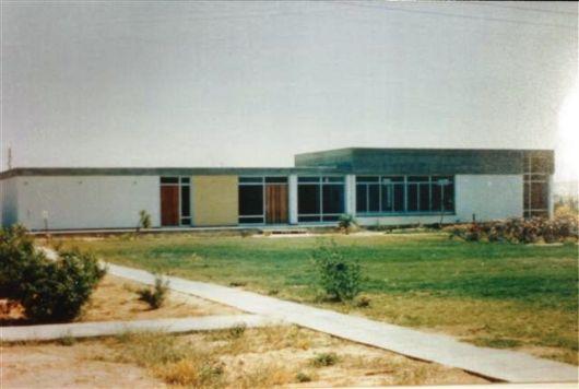 5912 מועדון וספריה שנת 1968