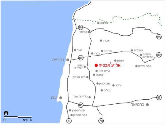 אל-ע'אבסיה