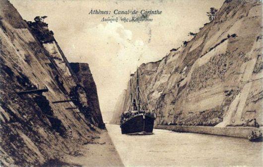 Canal-corinth-1894
