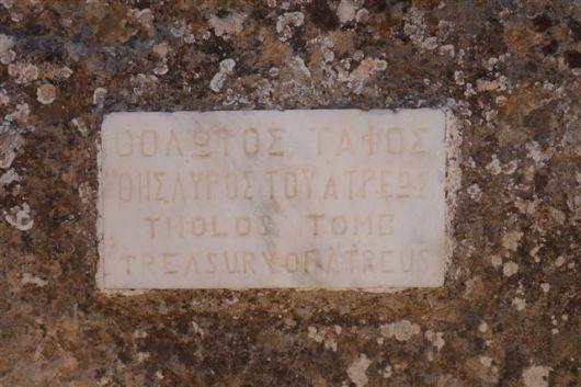 DSC02050
