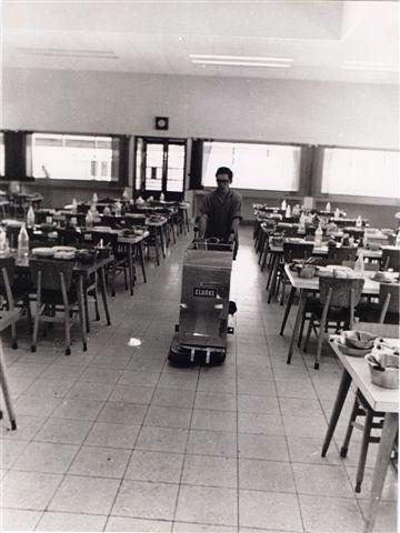 חדא שטיפת רצפה 1970