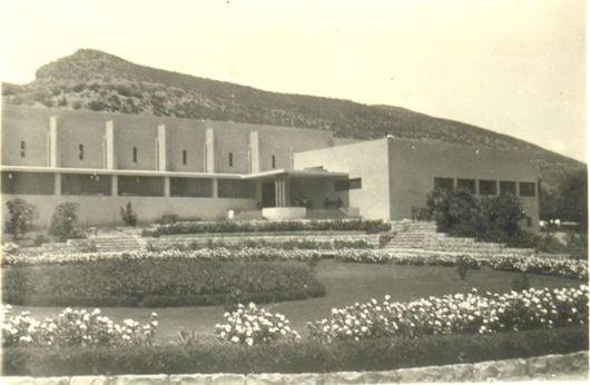חדר האוכל-1952
