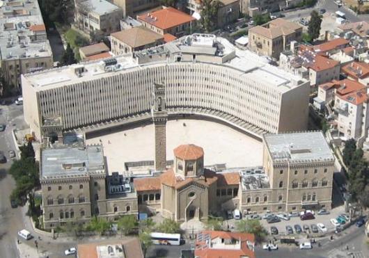 Italian_hospital_-_ministry_of_education