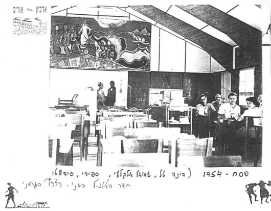 חדר האוכל 20005