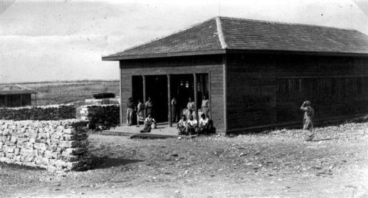 חדר האוכל הראשון 1939