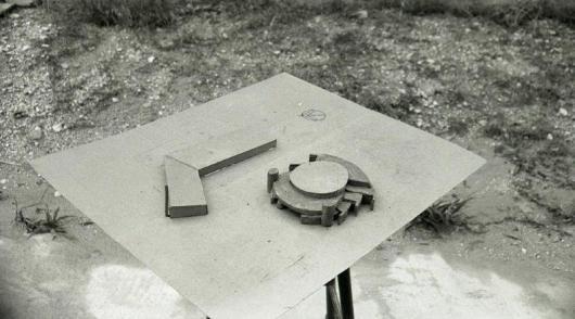 1973885 (1)