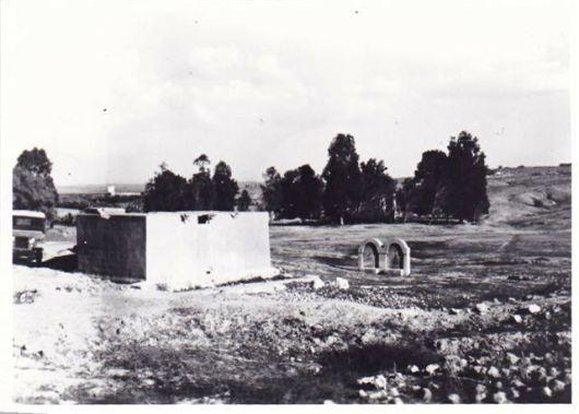 הוג' שרידי הבאר