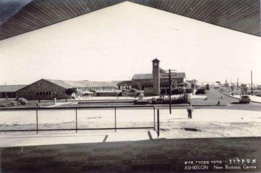 מרכז אפרידר בצילום מתוך מרפסת קולנוע רחל גלויה מאוסף עדית מן