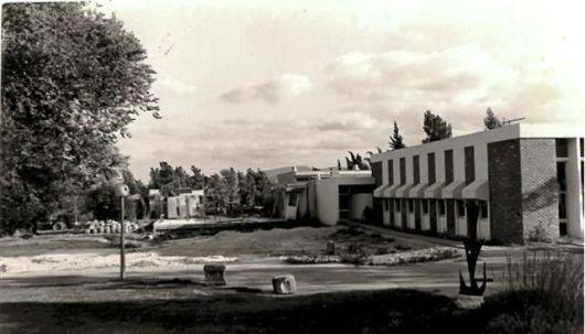 חדר האוכל 1980