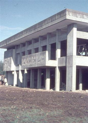 חדר האוכל החדש בבנייה 1969