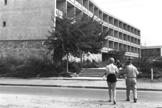 משה פרידן 1958