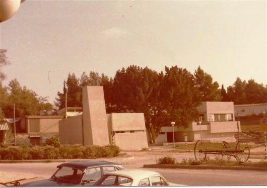 110-2_1979 חדר האוכל הרחבה 1979 (5)