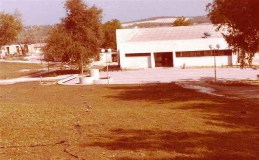 110-2_1979 חדר האוכל הרחבה 1979
