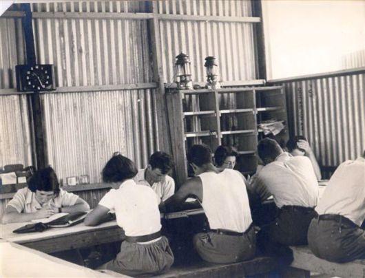 1936-37 חדר אוכל- קריאה