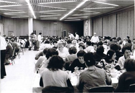 1983 יום החברה צלם - מאיר נהב