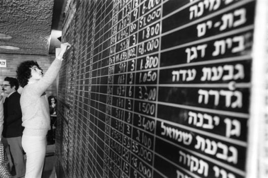 יעקב סהר 1974