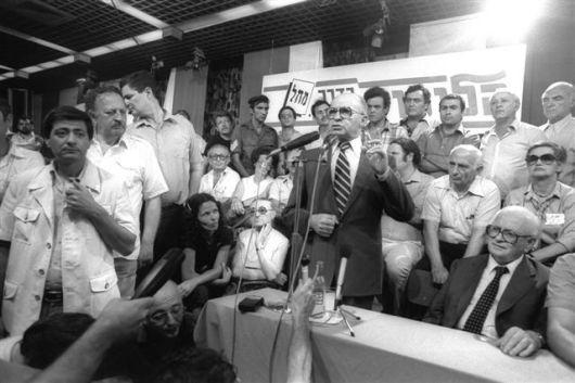 יעקב סהר 1981