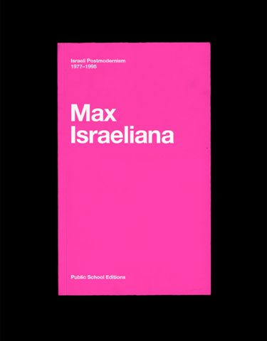 max-book-cover-jpg